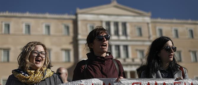 Κατατέθηκε στη Βουλή το νομοσχέδιο για τις διαδηλώσεις