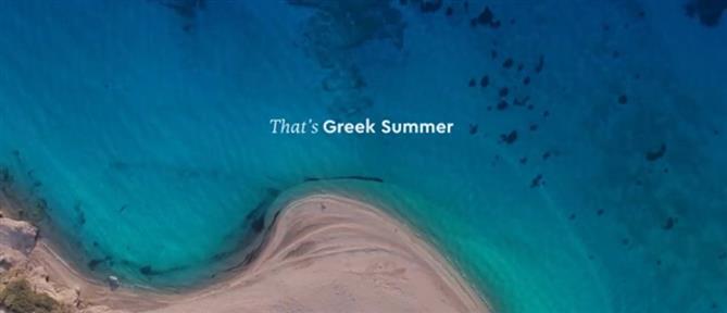 ΣΕΤΕ: συκοφαντίες και ψεύδη για την καμπάνια προώθησης του τουρισμού