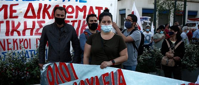 Εργασιακό νομοσχέδιο: Συλλαλητήριο του ΠΑΜΕ στην Αθήνα
