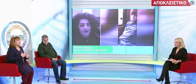 Κορονοϊός: Συγκλονιστικές μαρτυρίες στον ΑΝΤ1 από οικογένεια που νόσησε (βίντεο)