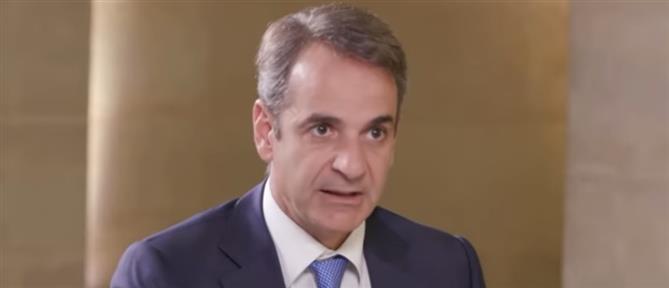 Μητσοτάκης: Ουσιαστική εμβάθυνση της στρατηγικής συνεργασίας Ελλάδος - Γαλλίας