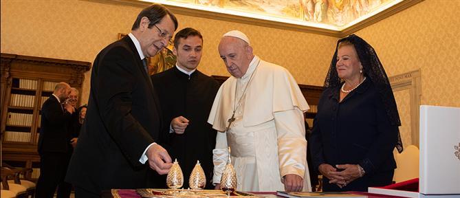 Με τον Πάπα Φραγκίσκο συναντήθηκε ο Νίκος Αναστασιάδης (εικόνες)
