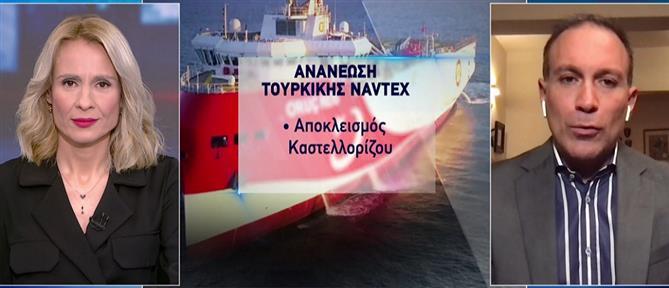 Ο Κωνσταντίνος Φίλης για την τουρκική προκλητικότητα (βίντεο)