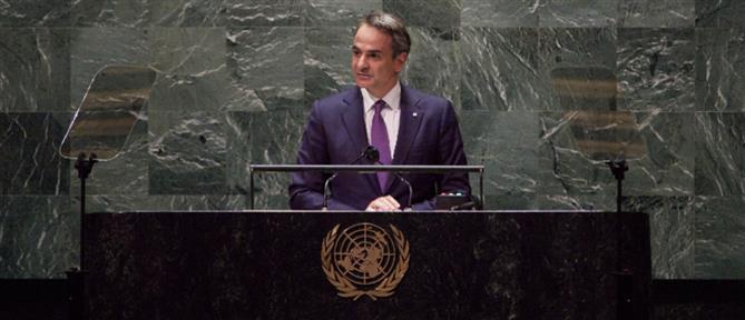 Μητσοτάκης στον ΟΗΕ: Η Τουρκία αγνοεί τα ψηφίσματα των Ηνωμένων Εθνών (βίντεο)