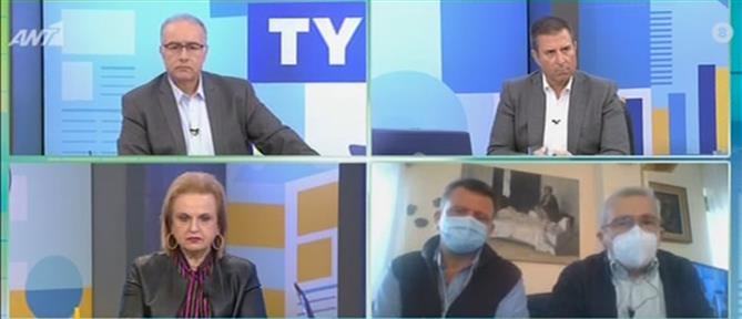 Κορονοϊός: Έχασαν τον φίλο τους και αντί για στεφάνια, έδωσαν χρήματα για ΜΕΘ (βίντεο)