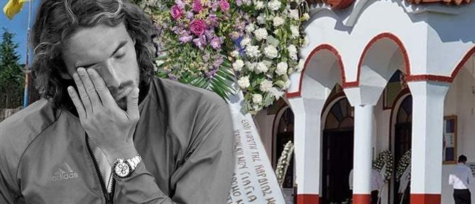 Στέφανος Τσιτσιπάς: Το στεφάνι με τη συγκινητική αφιέρωση στη γιαγιά του (βίντεο)