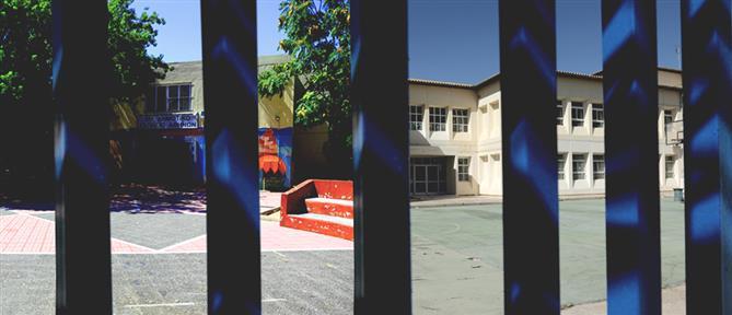 """Κορονοϊός: """"Πονοκέφαλος"""" για τα σχολεία (βίντεο)"""