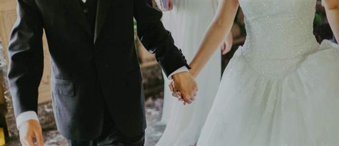 Ζευγάρι διέκοψε τον γάμο του στην μέση