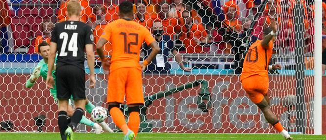 Euro 2020: τρεις ομάδες δεν έχουν δεχθεί γκολ