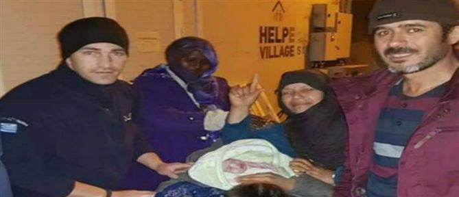 Αστυνομικός ξεγέννησε γυναίκα (εικόνες)