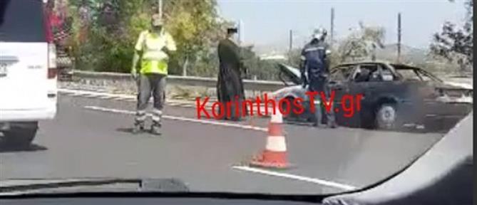 Αθηνών - Κορίνθου: Φωτιά σε αυτοκίνητο εν κινήσει (βίντεο)