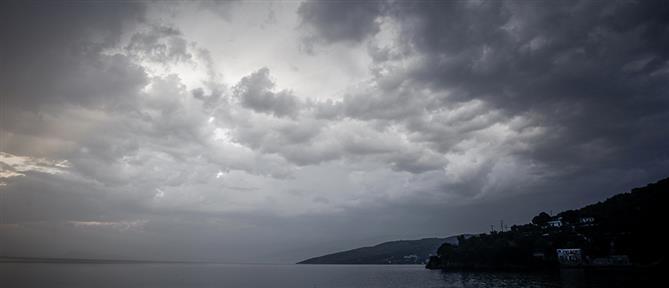 Καιρός: συννεφιά και πτώση θερμοκρασίας την Παρασκευή