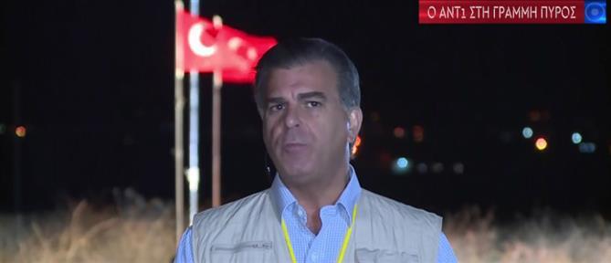 Αποστολή ΑΝΤ1 στα σύνορα Τουρκίας-Συρίας: τρόμος για τους τζιχαντιστές που απελευθερώθηκαν (βίντεο)