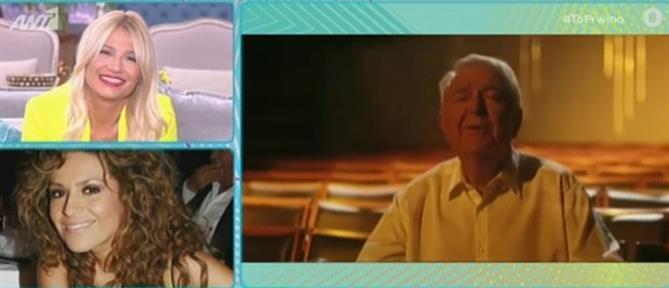 """Αποκλειστικά στο """"Πρωινό"""": Ο Πασχάλης Τερζής επιστρέφει - Το νέο βίντεο κλιπ με την Γιάννα Τερζή (βίντεο)"""