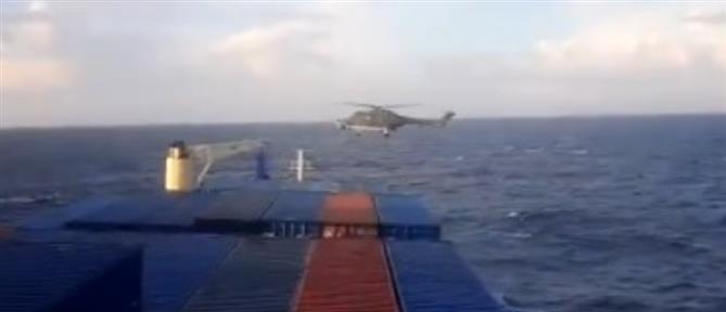ΕΕ - Λιβύη: Τι συνέβη με τον έλεγχο ύποπτου τουρκικού πλοίου