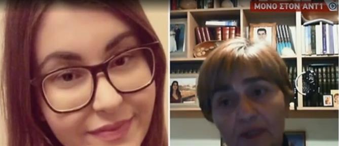 Δολοφονία Τοπαλούδη: δικαιωμένοι αλλά ψυχικά νεκροί δηλώνουν οι γονείς της (βίντεο)