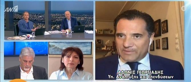 Άδωνις Γεωργιάδης στον ΑΝΤ1: Η οικονομία πάει καλύτερα από το αναμενόμενο (βίντεο)
