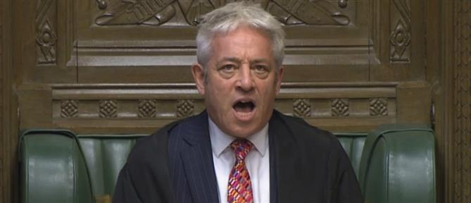 Viral το remix με την φωνή του πρώην προέδρου της βρετανικής βουλής (βίντεο)