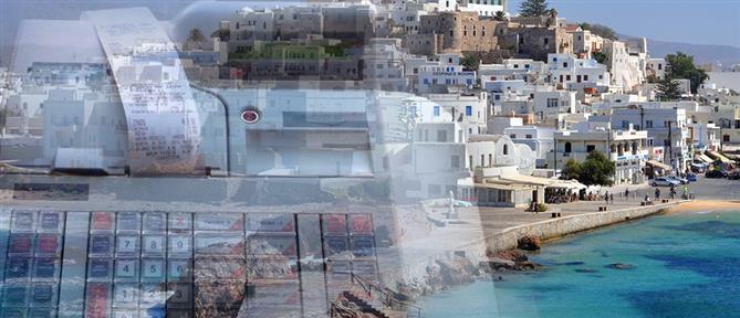 Νέα παράταση για τον μειωμένο συντελεστή ΦΠΑ σε νησιά του Αιγαίου