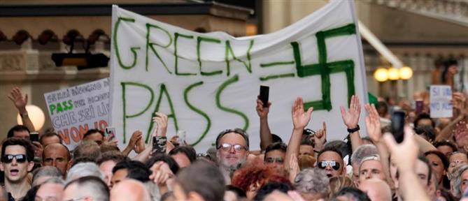 Κορονοϊός: Διαδηλώσεις και επεισόδια με αρνητές σε Ιταλία – Γαλλία (εικόνες)