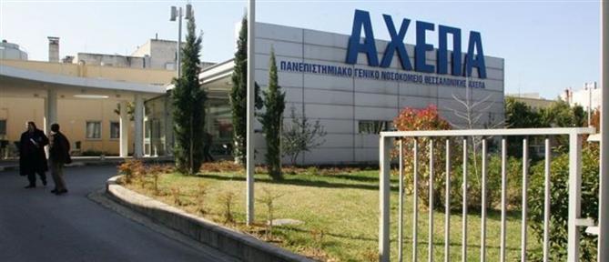 Θεσσαλονίκη: Πέθανε ο λιμενεργάτης που τραυματίστηκε από κλαρκ