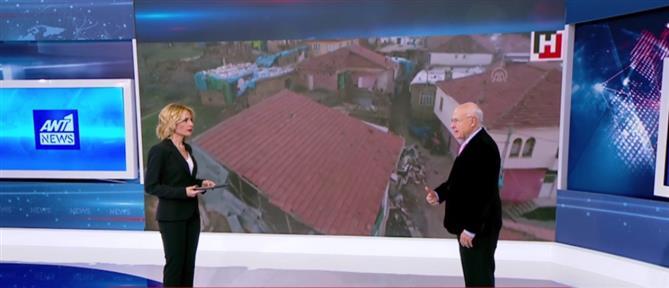 Ο Γεράσιμος Παπαδόπουλος στον ΑΝΤ1 για τον σεισμό στην Τουρκία (βίντεο)