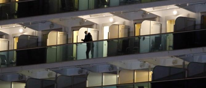"""Εκατοντάδες επιβάτες εγκαταλείπουν το κρουαζιερόπλοιο """"Diamond Princess"""""""
