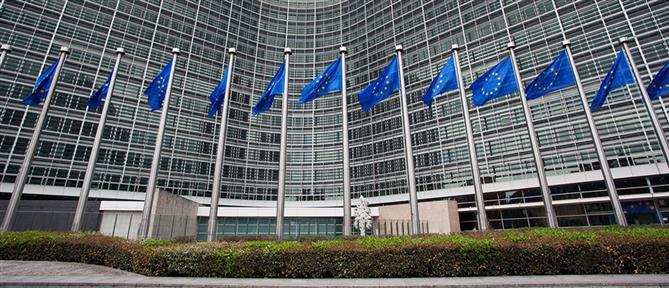 Κορονοϊός: Νέο Πολυετές Δημοσιονομικό Πλαίσιο θα εισηγηθεί η Κομισιόν