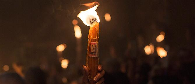 Άγιο Φως: Δεν θα επιτραπεί η διανομή του κατ' οίκον