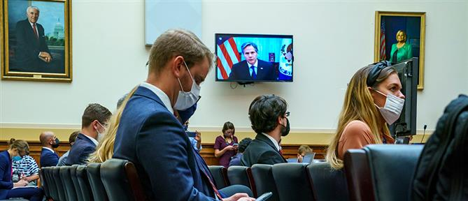 ΗΠΑ - Κογκρέσο: Ένταση και κατηγορίες για την αποχώρηση από το Αφγανιστάν