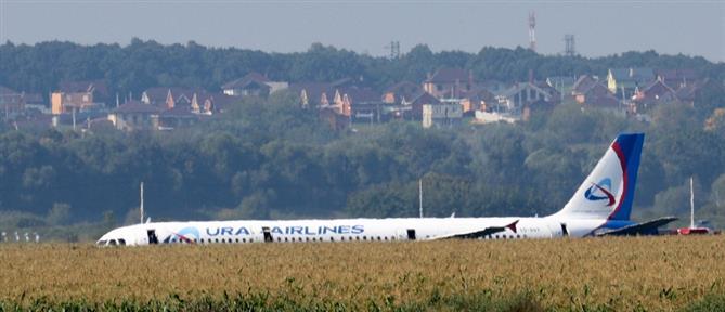 Βίντεο μέσα από το αεροπλάνο που έκανε αναγκαστική προσγείωση