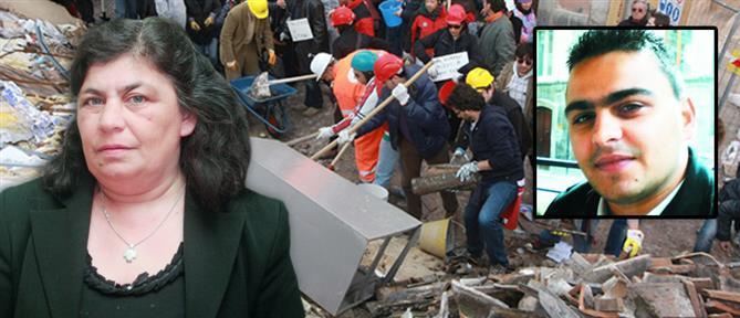 Αποκλειστικό ΑΝΤ1: Συγκλονίζει η αδελφή του φοιτητή που σκοτώθηκε στον σεισμό της Ιταλίας (βίντεο)