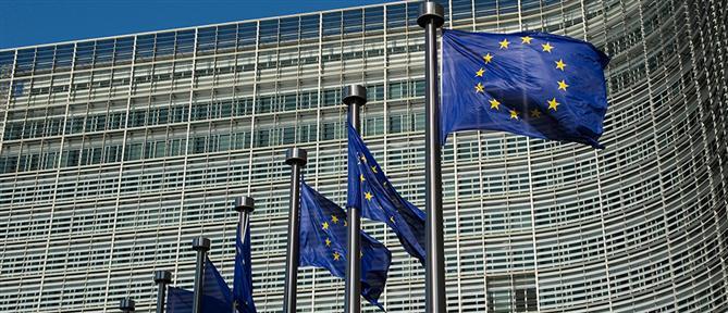 Κομισιόν: Εγκρίθηκε ελληνικό πρόγραμμα για τη στήριξη των ΜΜΕ