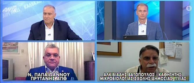 """Βατόπουλος στον ΑΝΤ1: Η μάσκα σημαντικό """"όπλο"""" κατά του κορονοϊού (βίντεο)"""