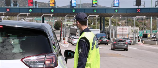Μετακινήσεις – Πελώνη: έρχεται απελευθέρωση των υπερτοπικών