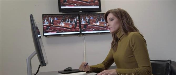 """Special Report"": μαρτυρίες για την εισβολή στο Καπιτώλιο (βίντεο)"