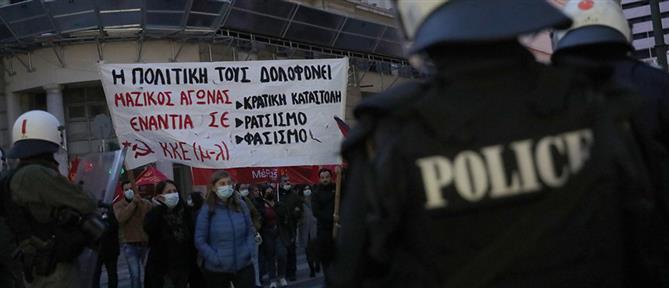Πέραμα: Επεισόδια στην Αθήνα για τον θάνατο του 20χρονου (εικόνες)