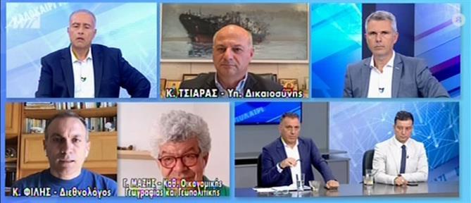 Φίλης-Μάζης στον ΑΝΤ1 για τις προκλητικές ενέργειες της Τουρκίας (βίντεο)