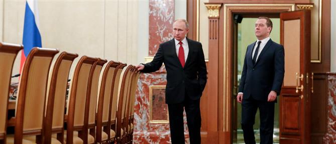 Ρωσία: Ραγδαίες εξελίξεις μετά την παραίτηση της κυβέρνησης Μεντβέντεφ