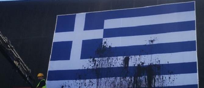 Θεσσαλονίκη - ΔΕΘ: Κατέστρεψαν την ελληνική σημαία (βίντεο)