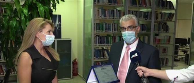 Βραβείο στην Λίλιαν Τσουρλή του ΑΝΤ1 από την Ένωση Νοσηλευτών Ελλάδος (βίντεο)