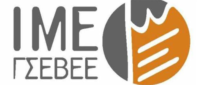 ΙΜΕ ΓΣΕΒΕΕ-Έρευνα: Δυσμενές το οικονομικό κλίμα στις μικρομεσαίες επιχειρήσεις