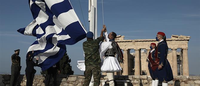 Ημέρα της Ευρώπης: έπαρση σημαίας Ελλάδας και ΕΕ στην Ακρόπολη (εικόνες)