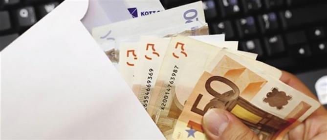 Υπουργείο Εργασίας: Υψηλότερες επικουρικές με το νέο νομοσχέδιο