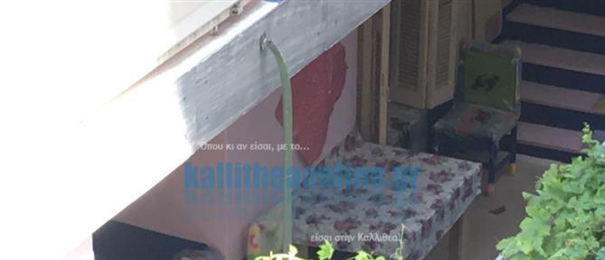 Καλλιθέα: Ζούσε με την νεκρή μητέρα της μέσα στην ντουλάπα