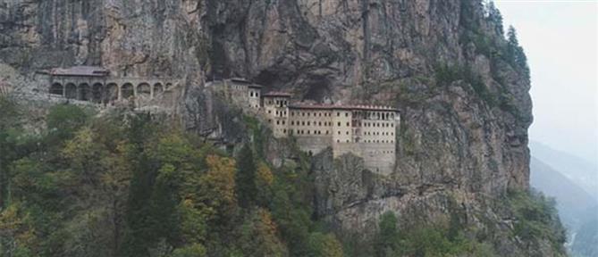 Milliyet: Η Τουρκία διεκδικεί κειμήλια της Παναγίας Σουμελά