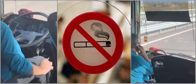 Καταγγελία στο 1142: οδηγός λεωφορείου καπνίζει και μιλά στο κινητό (βίντεο)