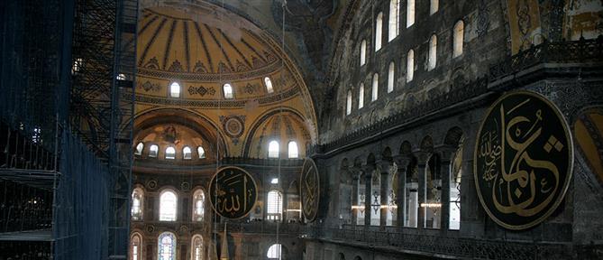 Ερντογάν για Αγία Σοφία: Διορθώσαμε το λάθος που έγινε το 1934