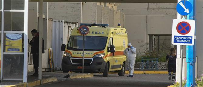 Κορονοϊός: Αυξήθηκε κι άλλο ο αριθμός των νεκρών στην χώρα