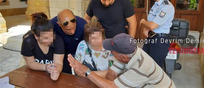 Ελεύθερες οι Ελληνοκύπριες που συνελήφθησαν στα Κατεχόμενα
